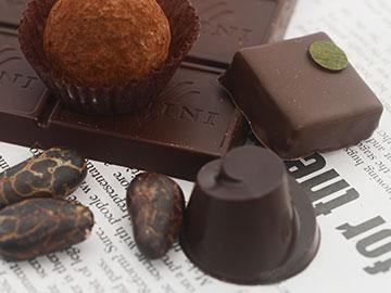 Ecole Chocolat
